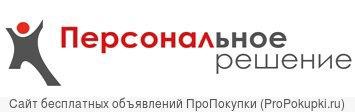 Массовый подбор (аутсорсинг) рабочего персонала во Владивостоке