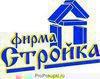 Продажа фанеры в Ростове