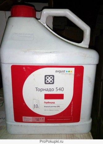 Торнадо 540,ВР (540 г/л)