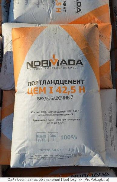 Цемент в Ногинске