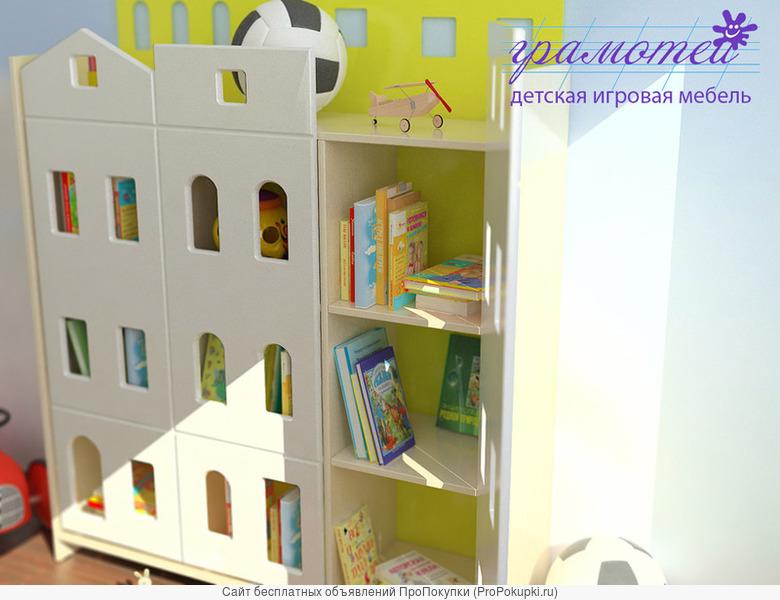 игровая мебель для читальной зоны