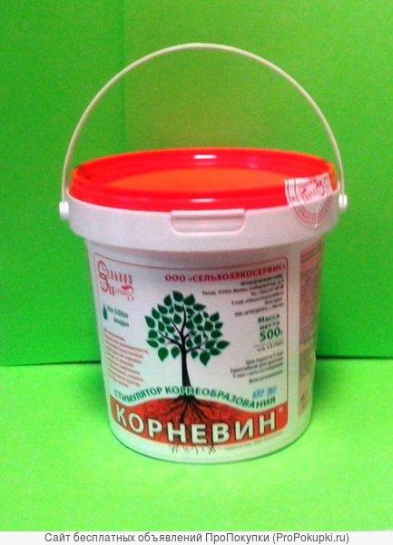 Корневин, сп — 0,5 кг в Санкт-Петербурге