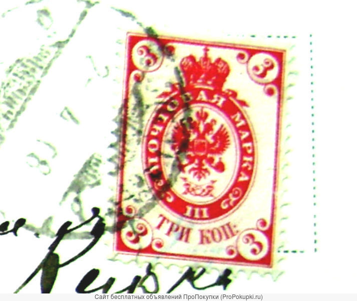 Редкая открытка. «Васильки» 1908 год