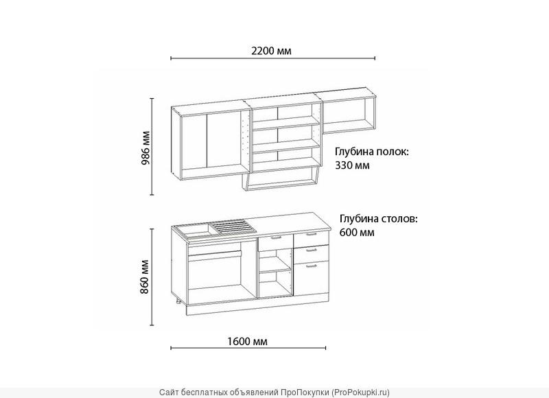 Кухня КЛАССИКА-3, длина 2200