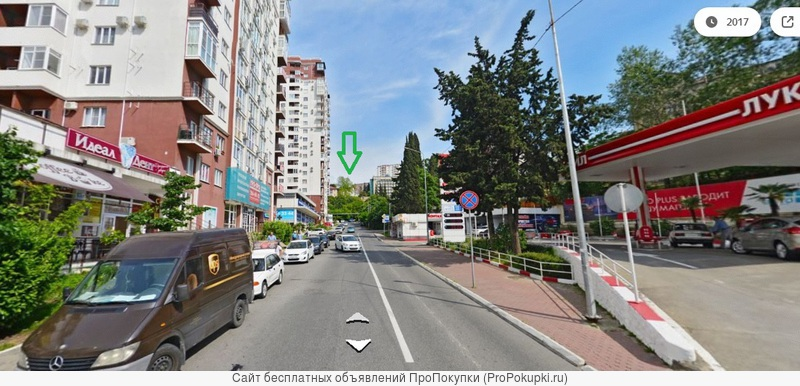 Продается дом + участок в самом центре Сочи