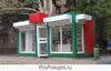 Заказ торговых павильонов в Туле.