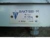 Весы лабораторные квадрантные