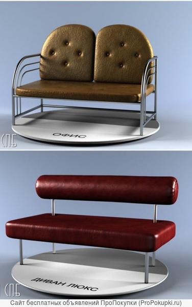 Скамейка для ожидания, банкетки, диваны