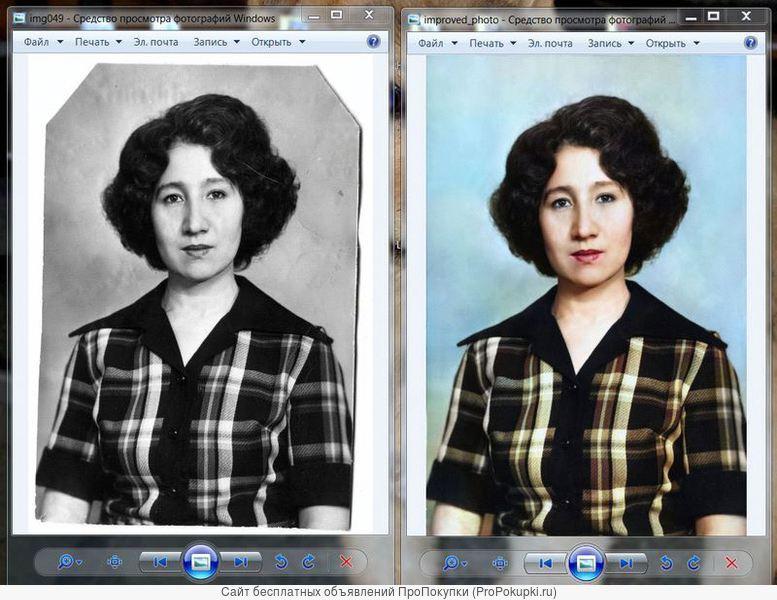 реставрация старых поврежденных фотографий