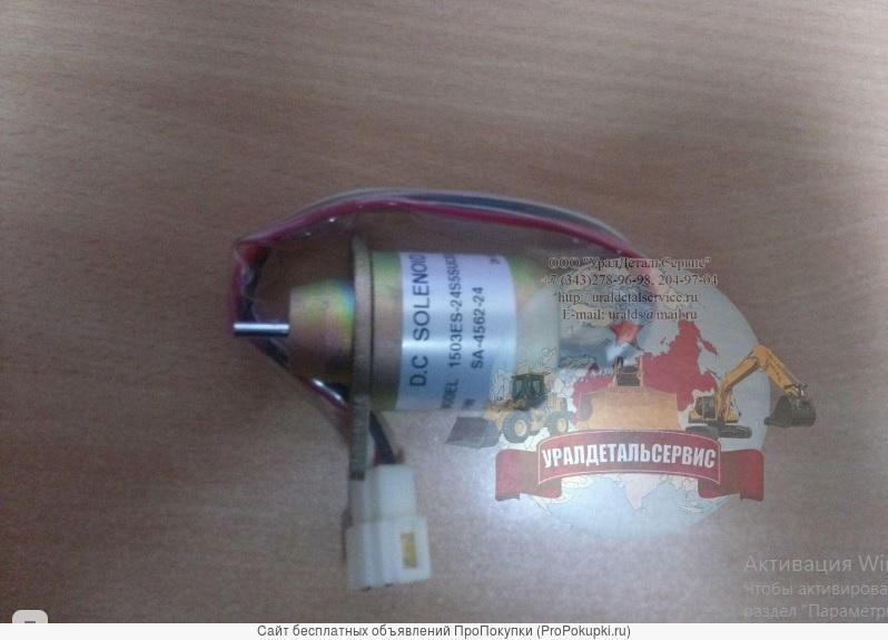 Соленоид 1503ES-24S5SUC5S 24V