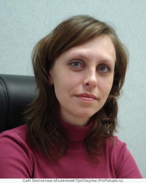 Бюро обмена недвижимости в Екатеринбурге