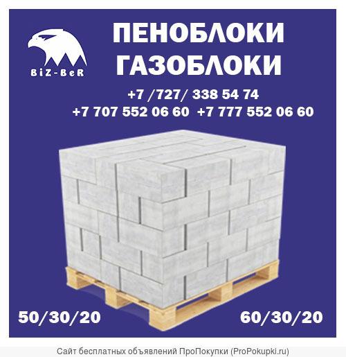 Пеноблоки стеновые 500х300х200 мм армированные