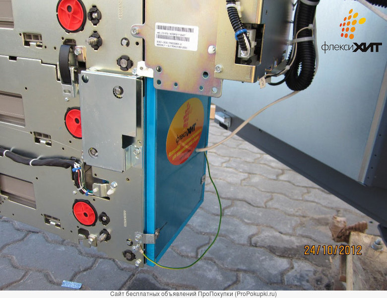 Обеспечение бесперебойной работы банкоматов зимой