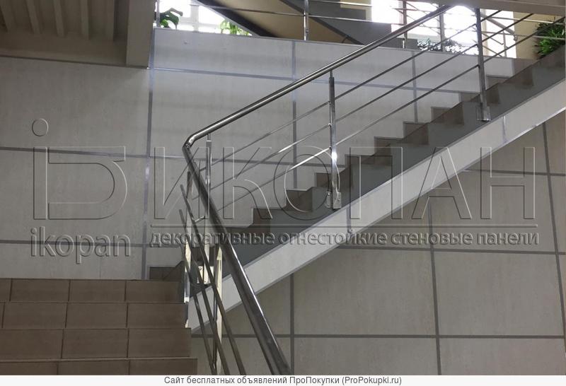 Ламинированные стекломагниевые панели