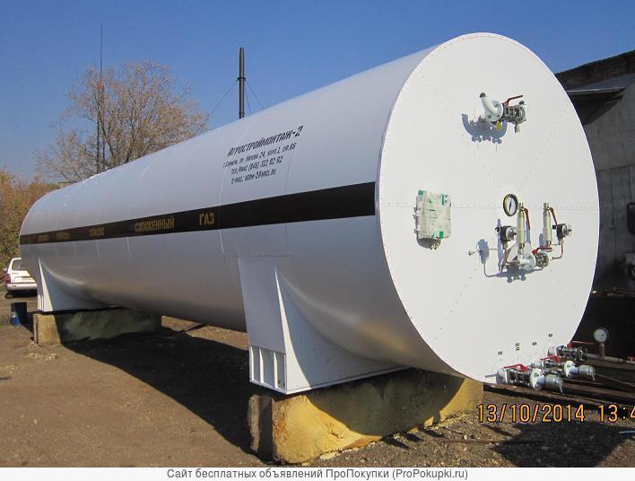 Резервуары для хранения углекислоты РДХ разного объёма