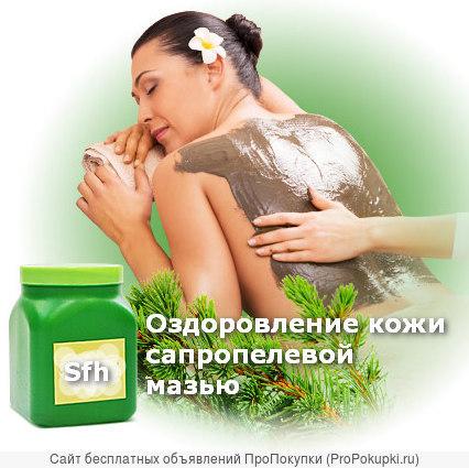 Производство косметических средств из сапропеля