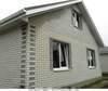 Новый дом 146 кв.м. в р-не 13-го км Ростовского шоссе
