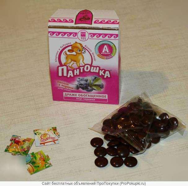 Витамины для детей! Драже «Пантошка-А». Скидка