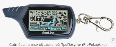 Брелок-пейджер StarLine В6 (пультДУ)