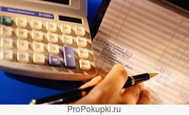 Отчет в Пенсионный Фонд