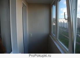 лоджий и балконов Отделка,окна остекление