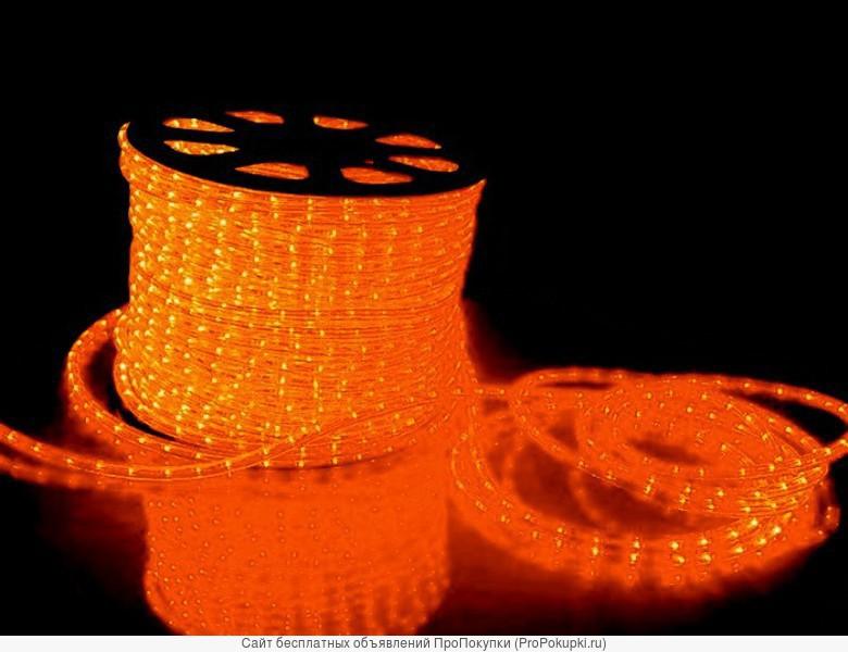 Дюралайт оранжевый двухпроводной