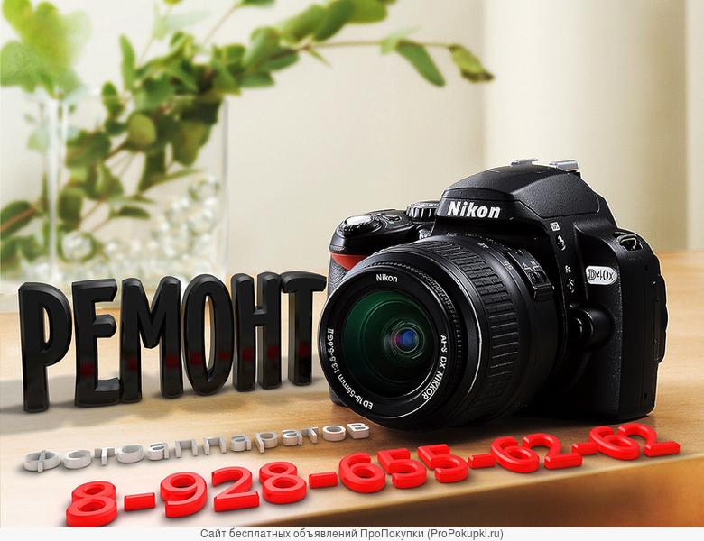 Ремонт фотоаппаратов и гравировка на изделиях