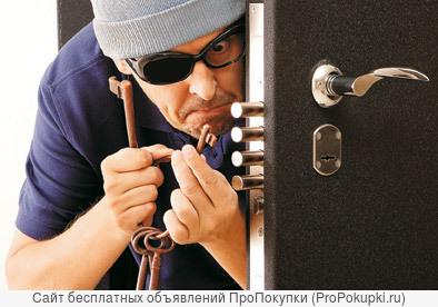аварийное вскрытие сейфов,автомобилей,дверей