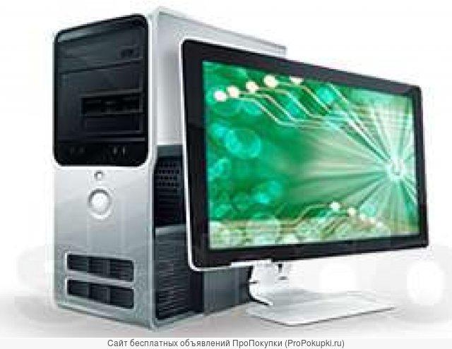 Высококачественный ремонт компьютерной и цифровой техники