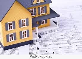 Регистрация ООО, смена директора ООО, все действия в 46 налоговой