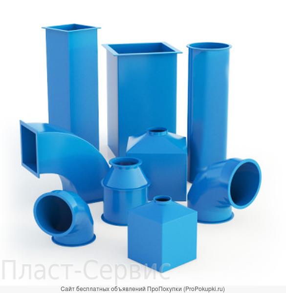 Промышленная Вентиляция / Воздуховоды /Комплектующие