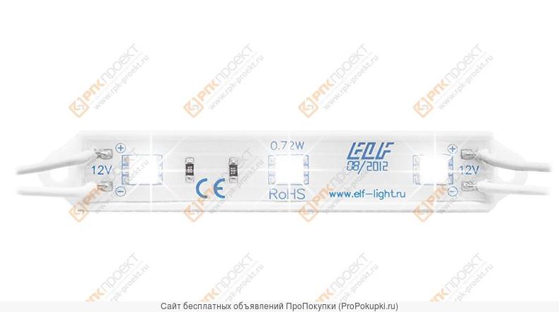 Светодиодный модуль «ELF 3SMD 5050»