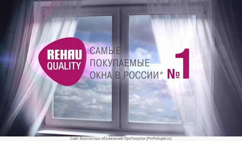 Окна Rehau Blitz и Grazio для квартиры, балкона, дома. Заводские цены