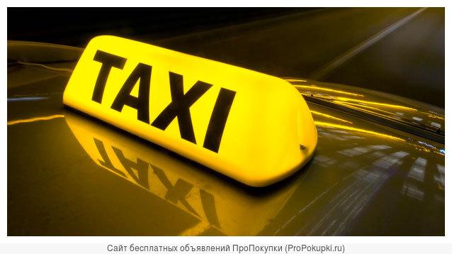 Такси в городе Актау по Мангистауской обл.Бекет-Ата,