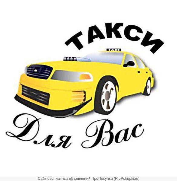 Такси в Актау , и по Мангистауской обл , Транспортные услуги , Шетпе , Тажен , Tree Of Life