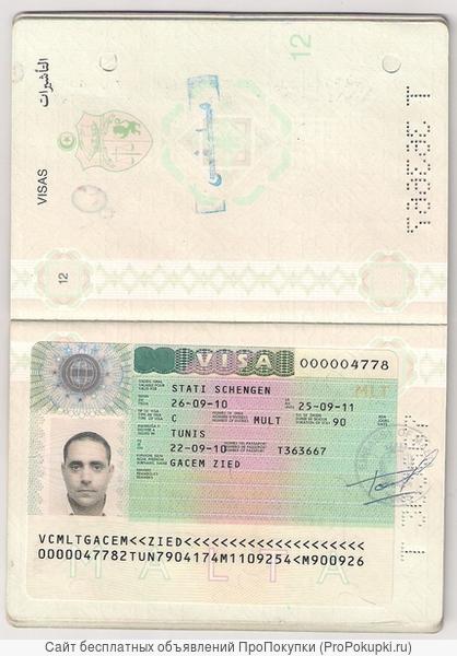 Шенгенские визы для граждан СНГ,Сирии, Афганистана и т.д.