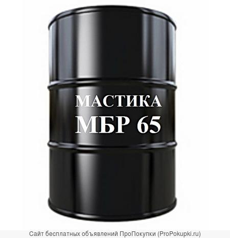 Мастика МБР 65 Битумаст