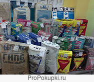 Продаем Клей для блоков из ячеистого бетона(газосиликата,пенобетона)