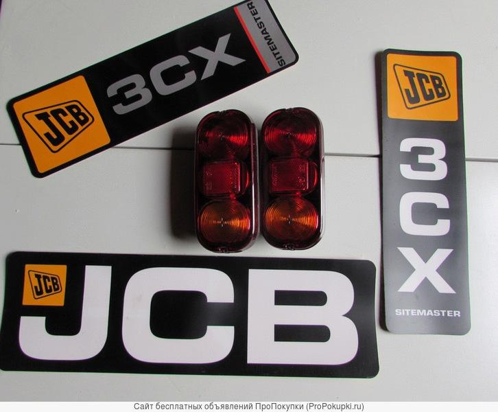 Запчасти JCB 3CX. 4CX