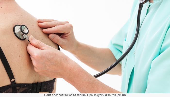 Приём врачом пульмонологом детским