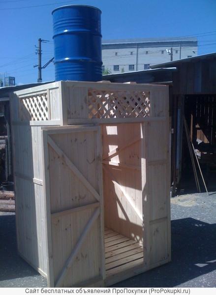 Хозблок 1.5х2х2м, туалет деревянный, душ садовый. Доставка