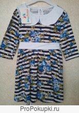 два трикотажных платья