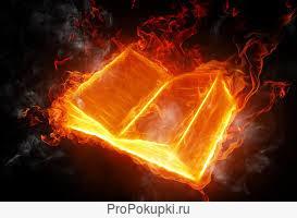 Снятие порчи, сглаз, проклятие в Хабаровске