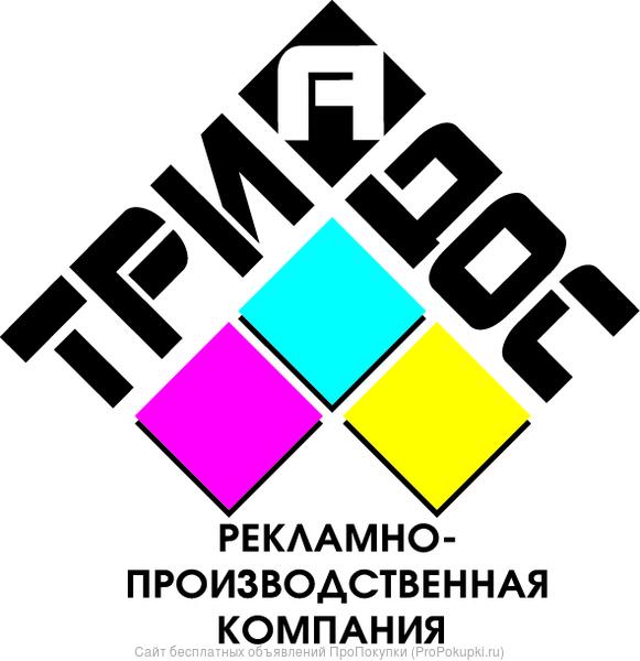 Машинная вышивка в Дмитрове