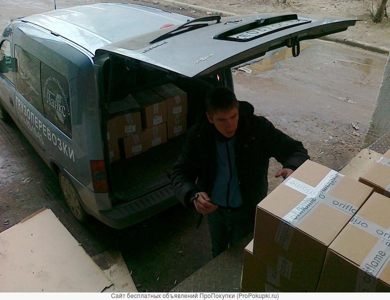 Доставка, перевозка грузов.