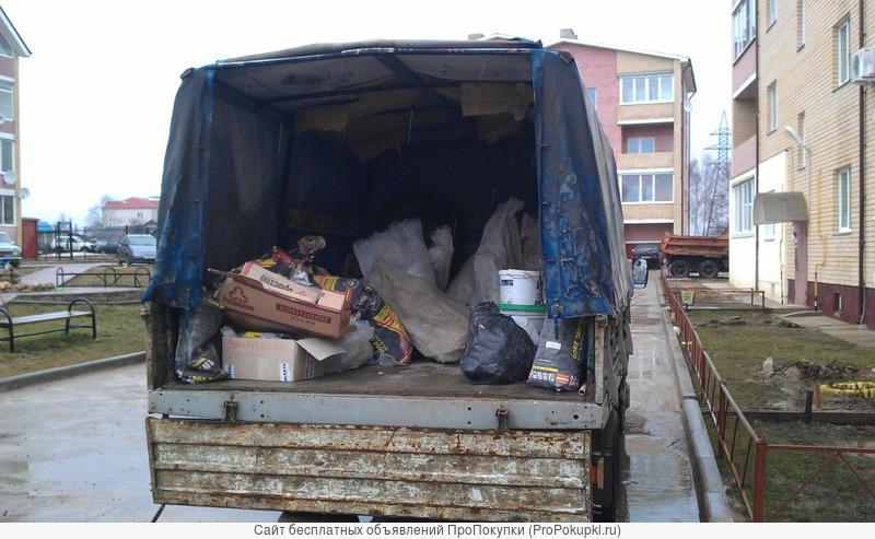 Вывоз мусора. Грузчики .Газели