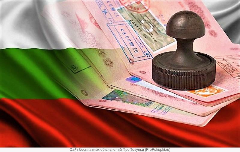 Болгарская виза для жителей РФ
