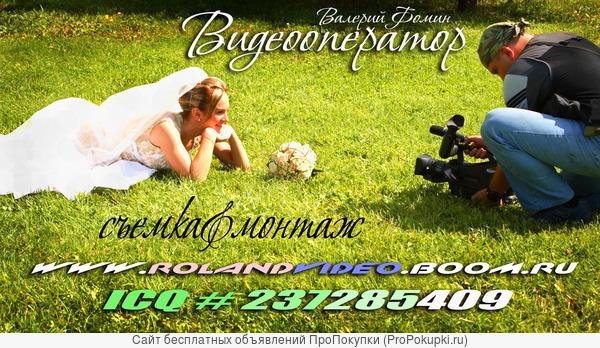 Свадебный видеооператор