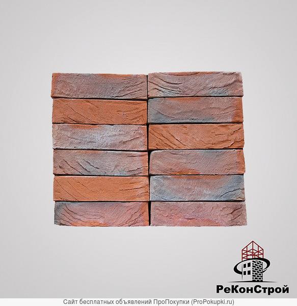 Кирпич ручной формовки Донские Зори (Византия)