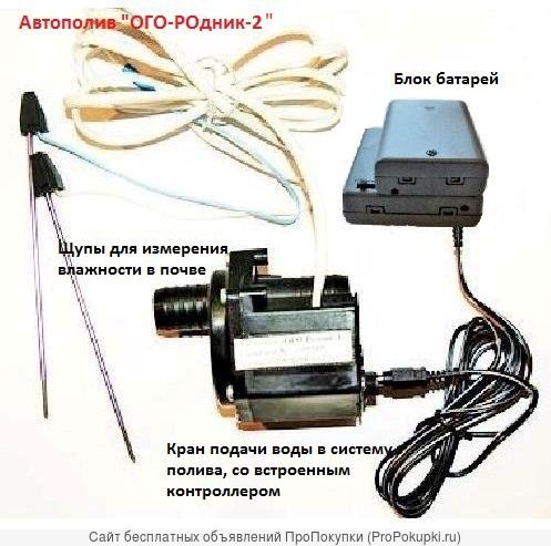 Контроллер полива с датчиком влж.почвы и системой капельного орошения